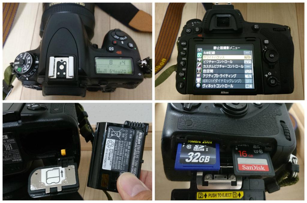 Nikon D750のレビュー画像③