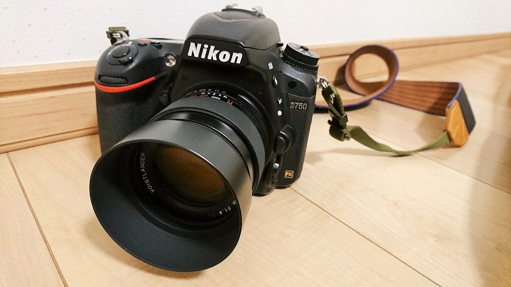 Nikon D750にフォクトレンダー ノクトン58mmF1.4を装着