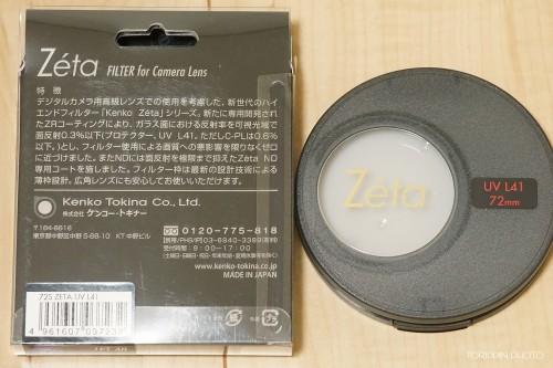 ケンコー製Zeta「UV L41」を開封した画像