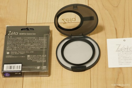 ケンコー製Zeta「UV L41」の付属品詳細