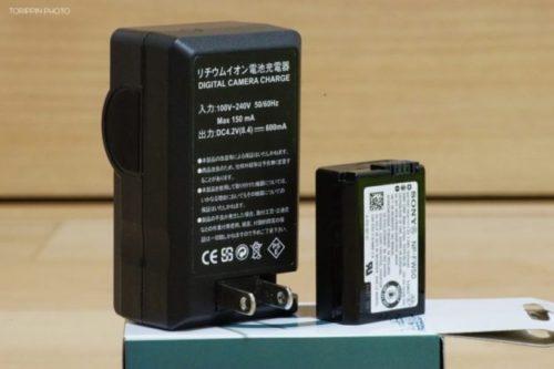 α7Ⅱに使える格安充電器と、純正バッテリーNP-FW50