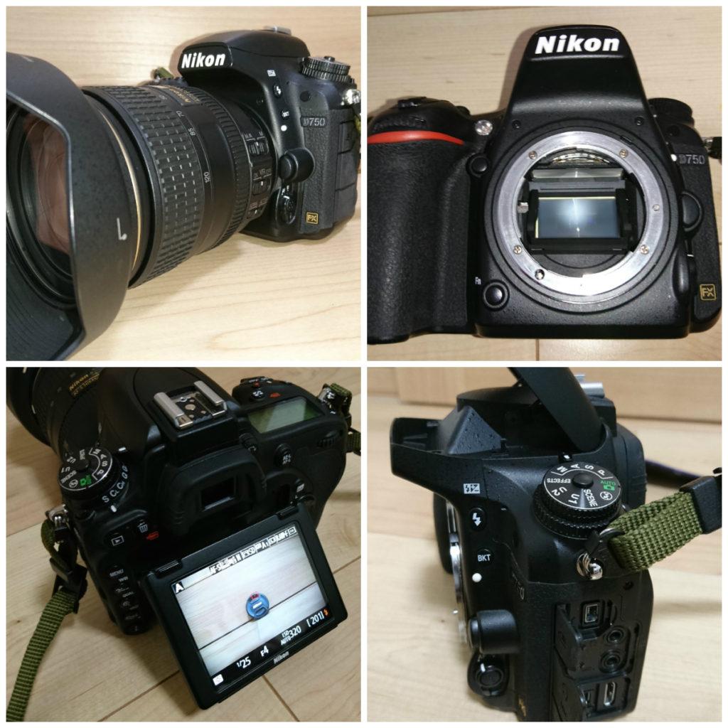 Nikon D750の紹介