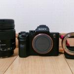 おすすめカメラのα7ⅡとSTFレンズとLA-EA3